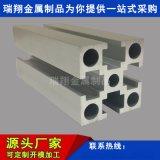 擠壓生產鋁合金型材異型材定做加工工業鋁型材開模