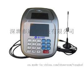 通卡TK-8001XW食堂无线刷卡机