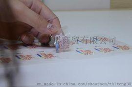透明不干胶标签 定制设计 厂家直销