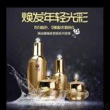 妆字号化妆品厂家oem加工 高档化妆品生产企业