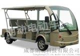十一座電動觀光車|電動觀光車報價|成都朗動