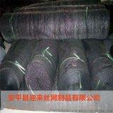 防尘盖土网 密目遮阳网 盖土遮阳网