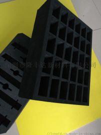 供應EVA、深圳EVA產品