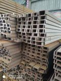 扬州日标槽钢150*75*9现货供应Q235B