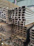 揚州日標槽鋼150*75*9現貨供應Q235B