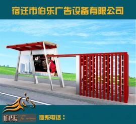 《供應》公交站台燈箱、燈箱制作