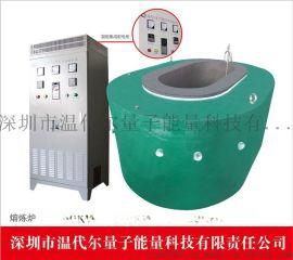 铝/镁合金压铸机高频电磁感应加热器,熔炼炉高频电磁感应加热器60KW