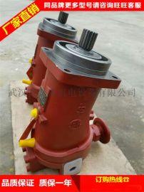 A2F10R4P3小型液压站住油液压泵液压泵