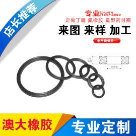厂家定做耐高温耐油耐酸碱汽车气缸机械阀门星型密封圈