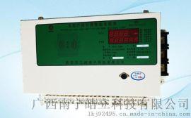 广西预付费远控多用户电能表