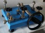 氣體減壓器校驗儀 減壓器檢定臺 壓力表校驗臺