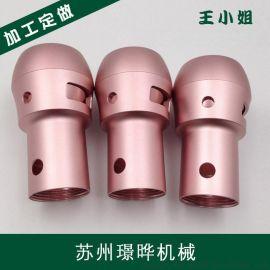 CNC数控铝合金零件加工 精密件加工 非标定制零件