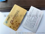 IC卡生产厂家-IC卡厂家直销,IC卡设计定制