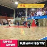 江苏体育地板厂家 体育地板包工包料多少钱一平