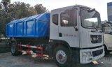 拉臂式垃圾车   12立方