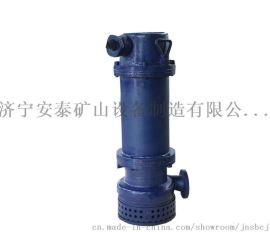 WQB防爆排污泵 污水潜水泵 防爆潜水泵