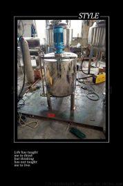 山东不锈钢单层大型搅拌罐定制100l-5T搅拌罐