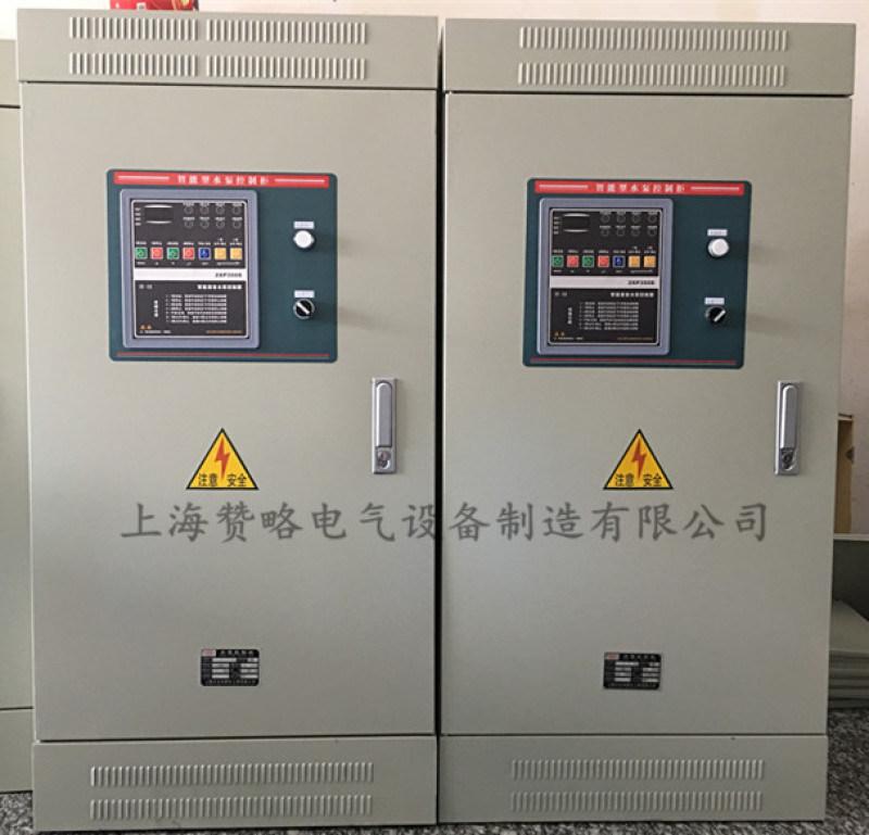 供应水泵控制箱星三角降压启动一用一备消防泵控制箱