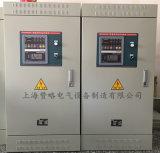 供應水泵控制箱星三角降壓啓動一用一備消防泵控制箱