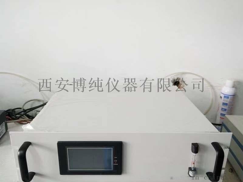 西安博纯PUE-1000氮氧化物分析系统