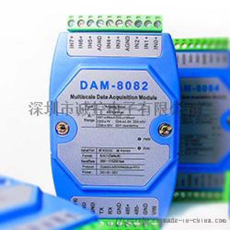点胶机高精度模拟量输入模块DAM-8082