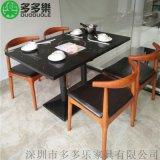 广东大理石餐桌 电磁炉火锅桌 餐桌椅 全国订做