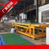 蚌埠Z型裝車卸貨輸送機亳州爬坡裝車卸貨輸送機廠家