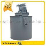 搅拌设备搅拌桶 搅拌槽 高效搅拌机