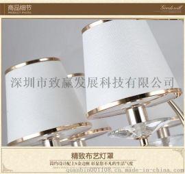 致赢批发LED水晶灯10个灯头正白暖白质保五年