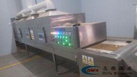 大豆、黑豆微波烘焙设备、微波五谷杂粮烘焙设备