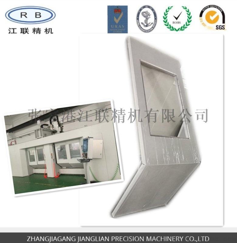整機多功能機械防塵罩隔音間-鋁蜂窩結構板組件