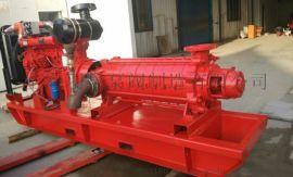 XBC柴油机多级水泵机组