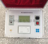 氧化锌避雷器测试仪  避雷器检测仪