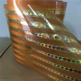 定位烫印洗铝膜 射膜 制作标签用激光烫印膜定制