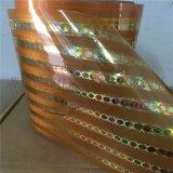 定位燙印洗鋁膜鐳射膜 製作標籤用鐳射燙印膜定製