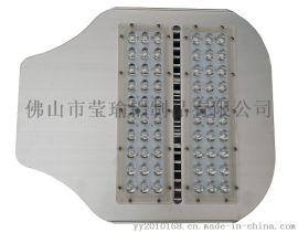 LED路灯外壳定制节能 路灯外壳配件加工定制