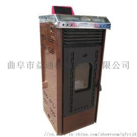 环保家用生物质颗粒采暖炉