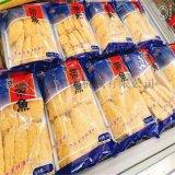 山東 魚塊上漿裹糠機首選 自動化食品上漿裹糠設備