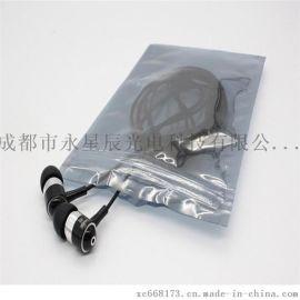 贵州防静电  袋电子产品袋透明包装袋厂家定制直销