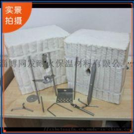 砖厂砖窑节能保温硅酸铝模块标准1260
