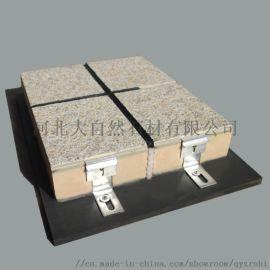 真岩石新型建筑外墙仿真石材保温装饰一体板石材替代品