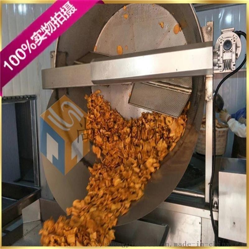 全自动薯条生产设备+薯条油炸生产线