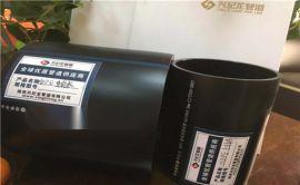 上海 HDPE虹吸式排水管 长期销售