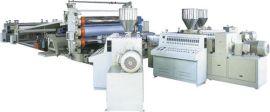 PS塑料片材生产线 PE塑料板片材生产设备