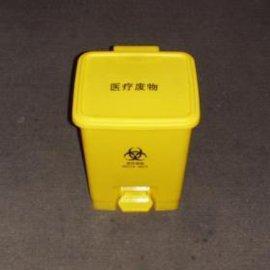 黄色医疗脚踏垃圾桶