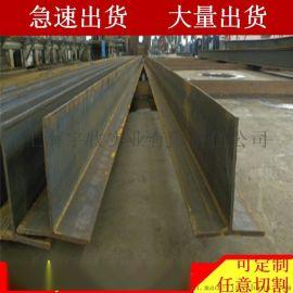 上海专业T型钢加工,船舶用T型钢