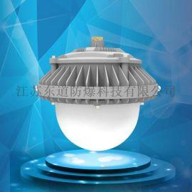 华荣小功率LED防爆吸顶灯 工厂作业灯