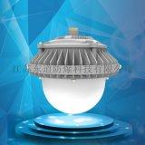 華榮小功率LED防爆吸頂燈 工廠作業燈