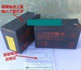 HR1224WCSB蓄电池HR1221W
