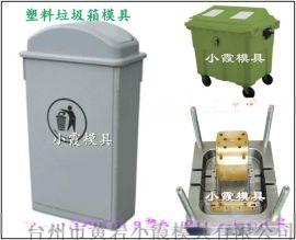 18L垃圾车塑料模具源头工厂